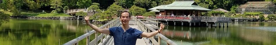 10-japanese-garden-hamarikyn.jpg